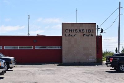 Chisasibi Airport Terminal